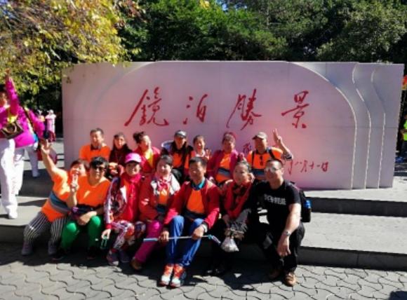 公益在线鹤城工作站参加2018牡丹江镜泊湖国际马拉松赛