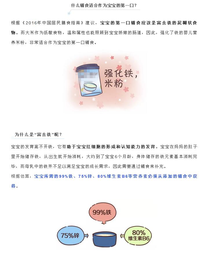 betway必威平台 4