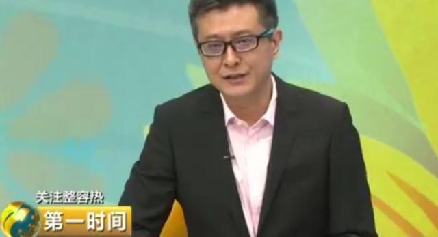 必赢亚洲手机版官网 1