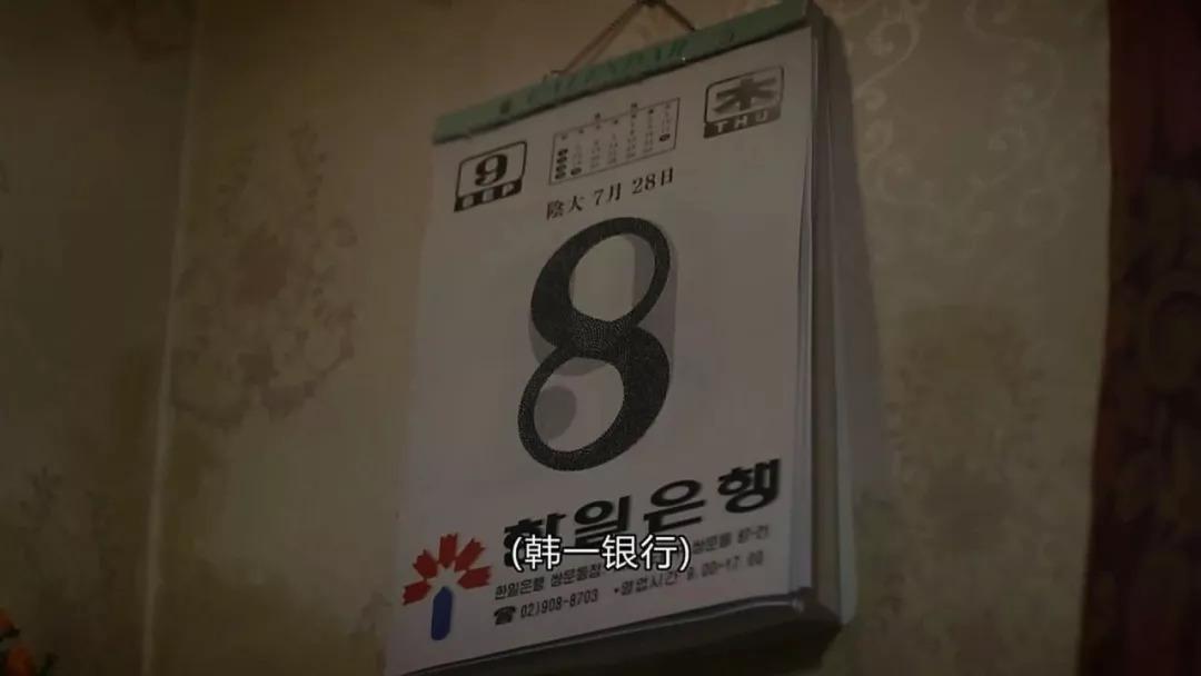 365bet官网 4