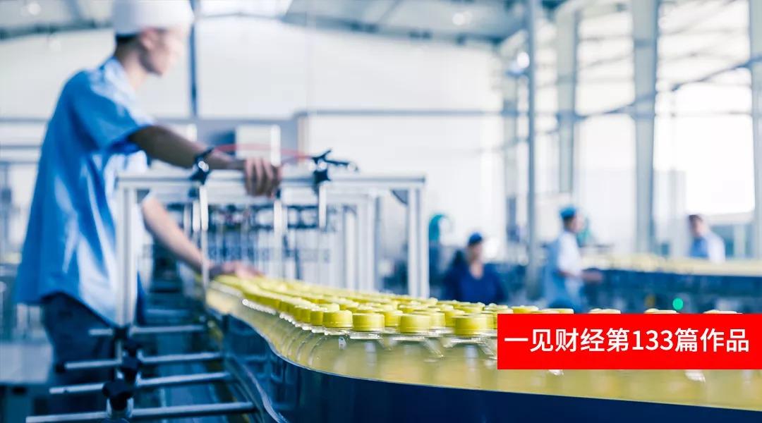 """《人民日报》罕见揭中国工业""""软肋"""""""