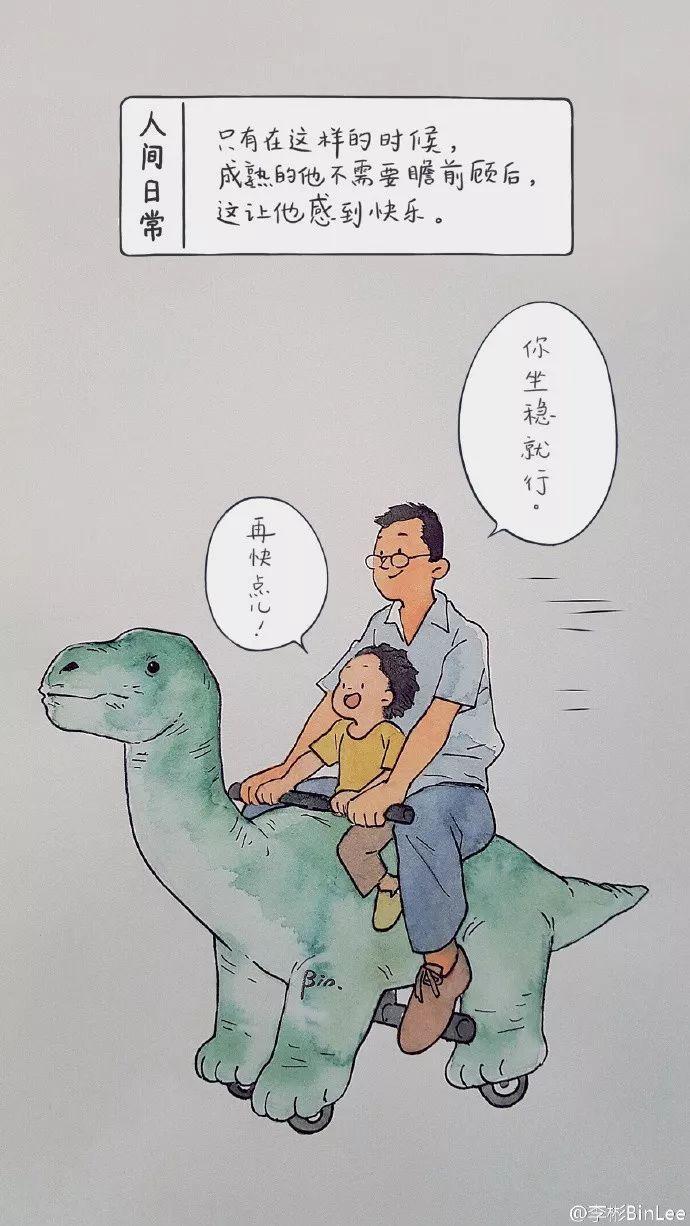 澳门蒲京娱乐 33