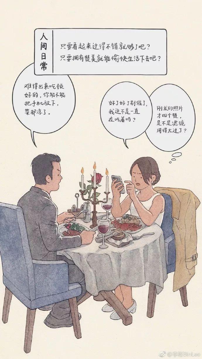 澳门蒲京娱乐 20