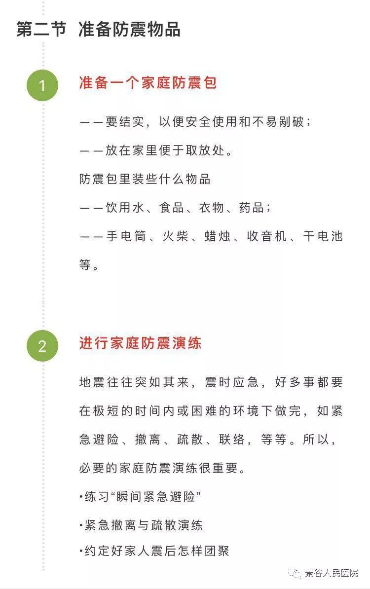 9万彩票最新版app下载 6
