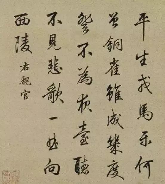 美高梅4858com 73