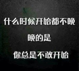 江苏五年制专转本:我们要抓住机遇趁势而上,才能铸就辉煌人生