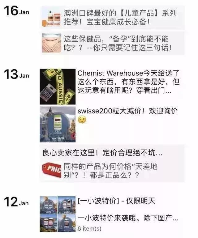 """【950提醒】国家正式出手!朋友圈里的代购和微商要""""黄""""了?"""