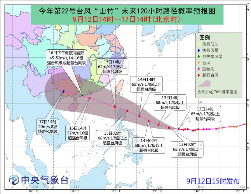 预警升级,阳江启动防风III级应急响应 百里嘉 明天登陆,阳江暴雨将至