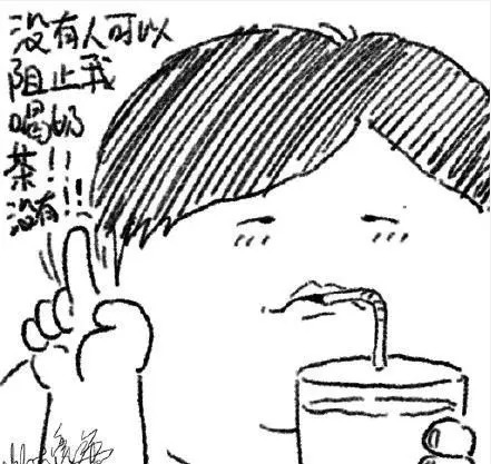 必威官网 8