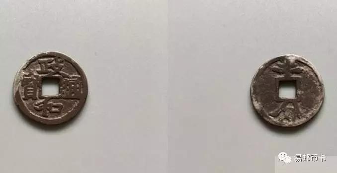 我国最小面值的钱币史一分钱 乃何历史上还有半分钱