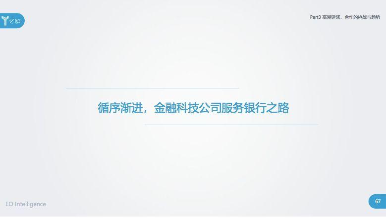 美高梅注册 66
