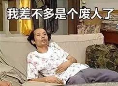 通博8888官网 13