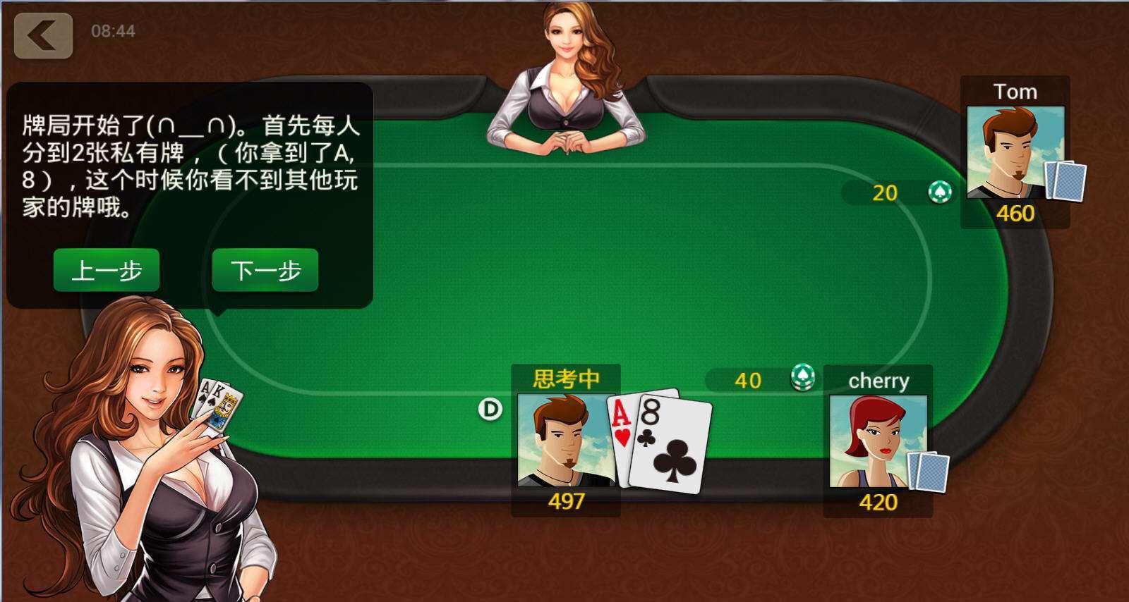99696大富豪棋牌 4