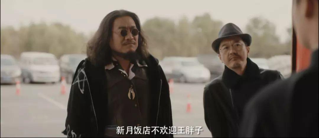 澳门蒲京娱乐 53