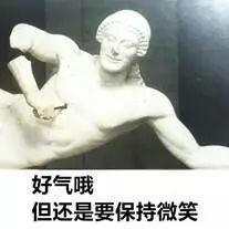通博8888官网 7