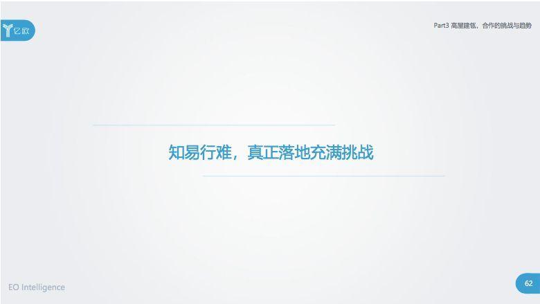 美高梅注册 61