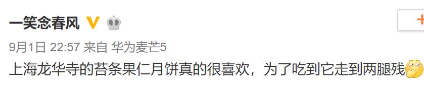 必威官网 62