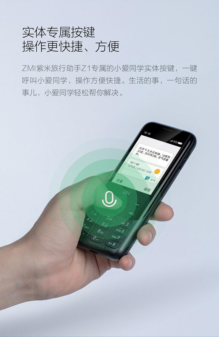 亚洲必赢手机登录 2