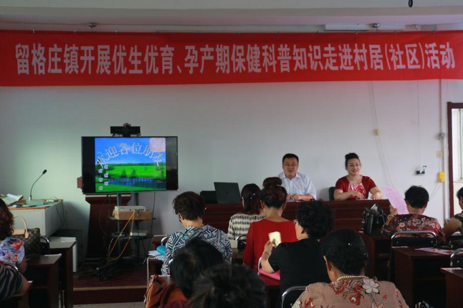 www.bifa88.com 29