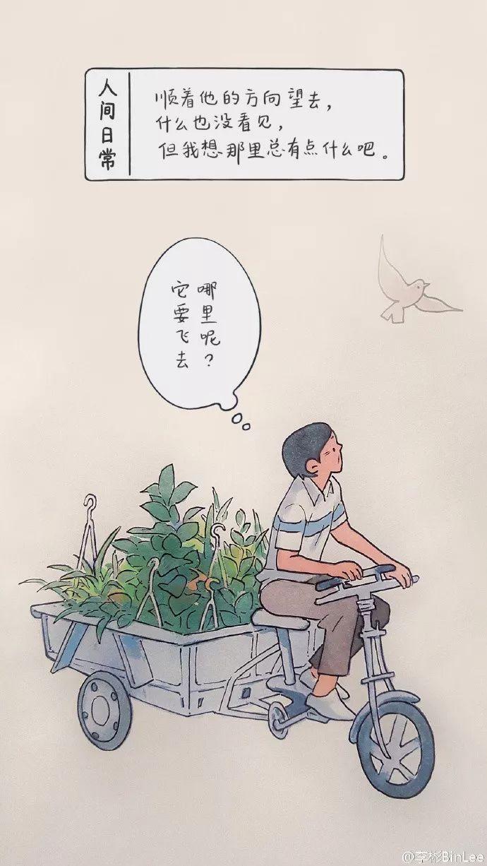 澳门蒲京娱乐 36