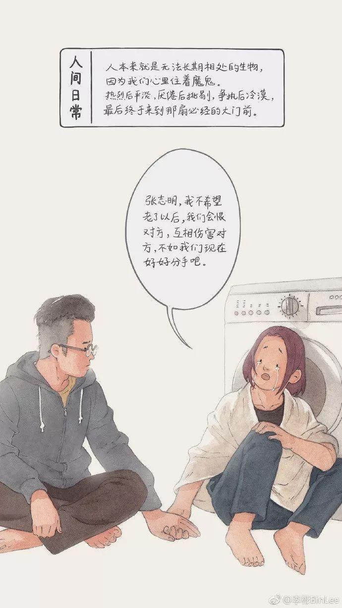 澳门蒲京娱乐 30