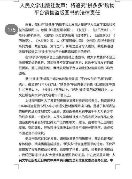 太阳2007娱乐官方网站 6