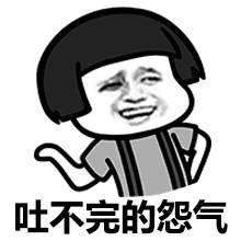通博8888官网 20
