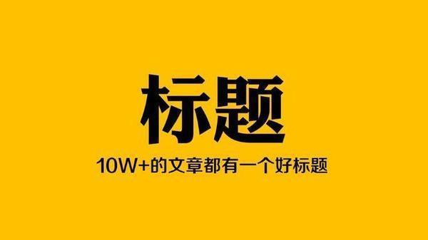 永利集团娱乐官网网址 3