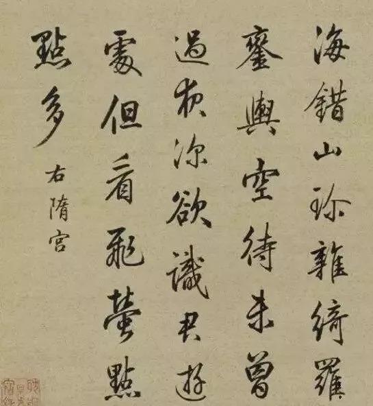 美高梅4858com 71