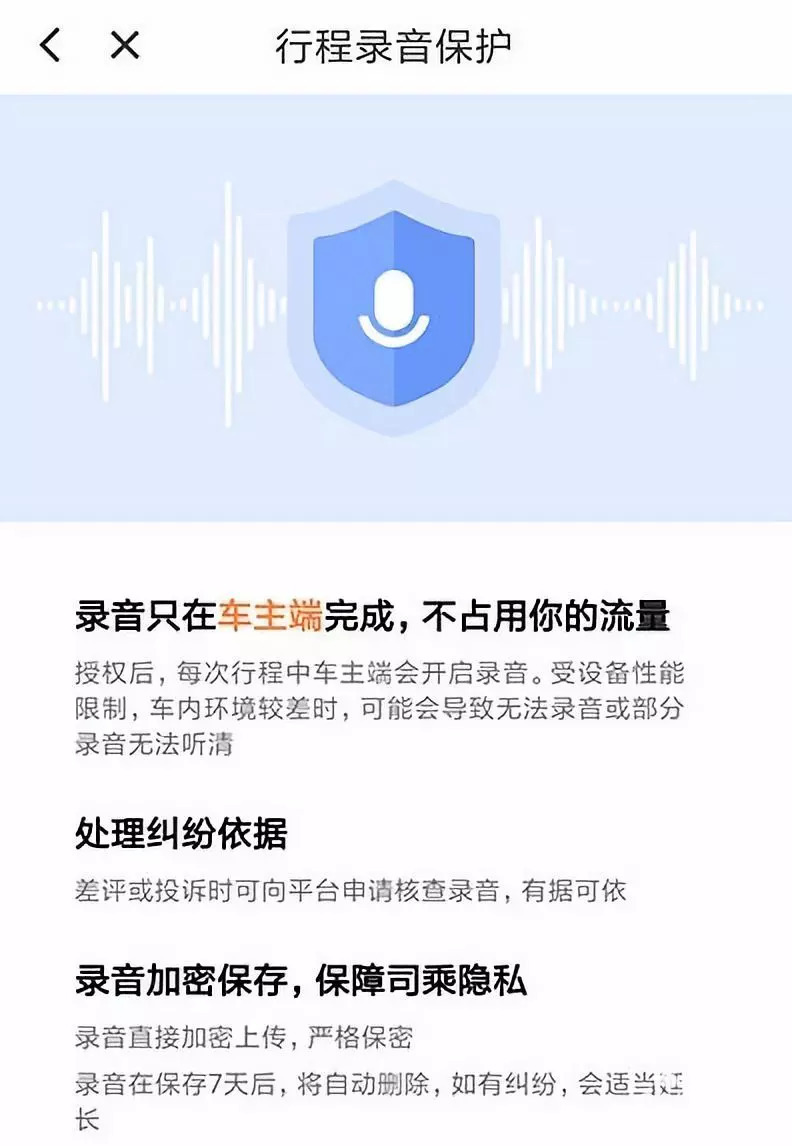 美高梅4858官方网站 12
