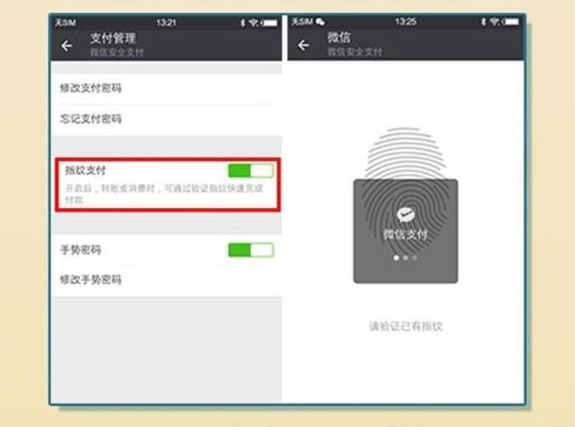 美高梅4858官方网站 7