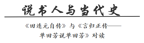 杏彩平台手机网页版 1