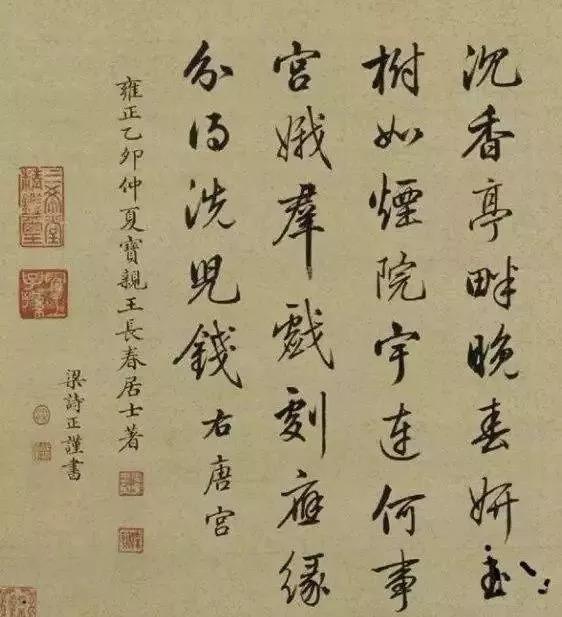 美高梅4858com 72
