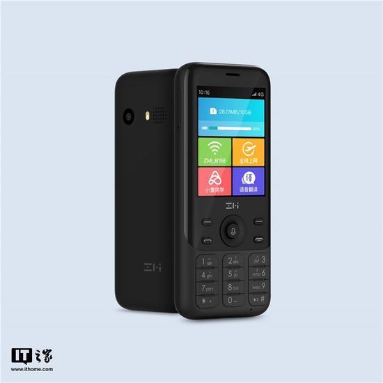 必发888手机版 4