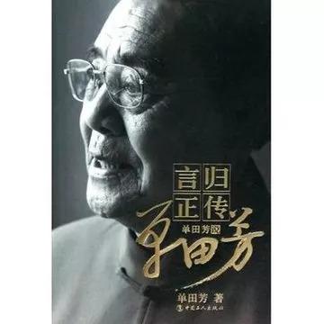 betway必威官网 4