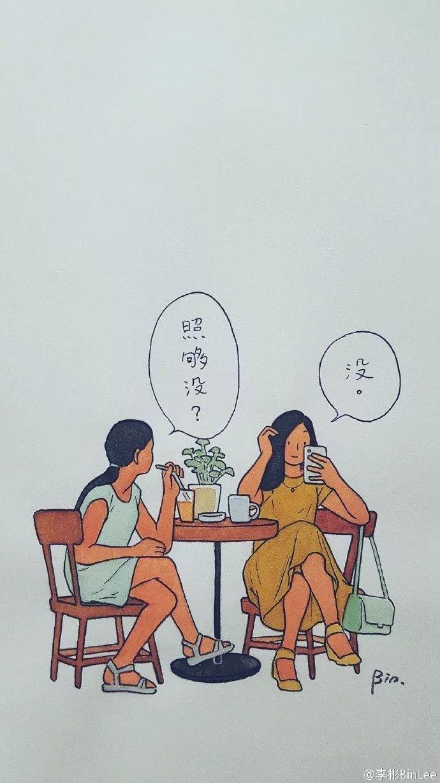 澳门蒲京娱乐 38