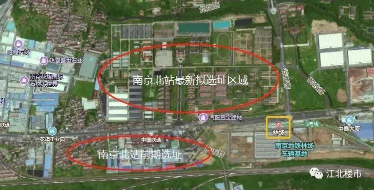 重磅 南京北站新规划曝光,未来将建成这样 大江北强势崛起