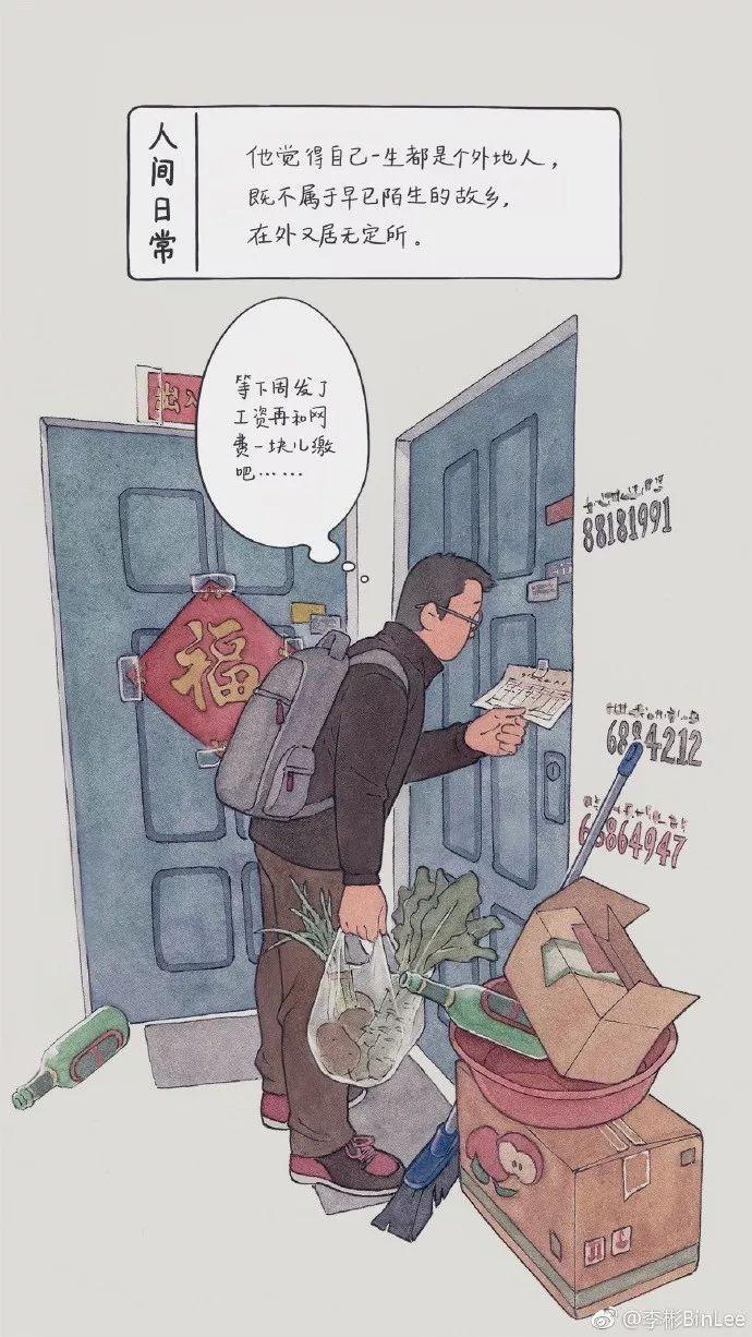 澳门蒲京娱乐 25