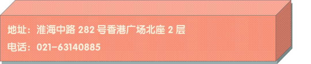 必威网站 76