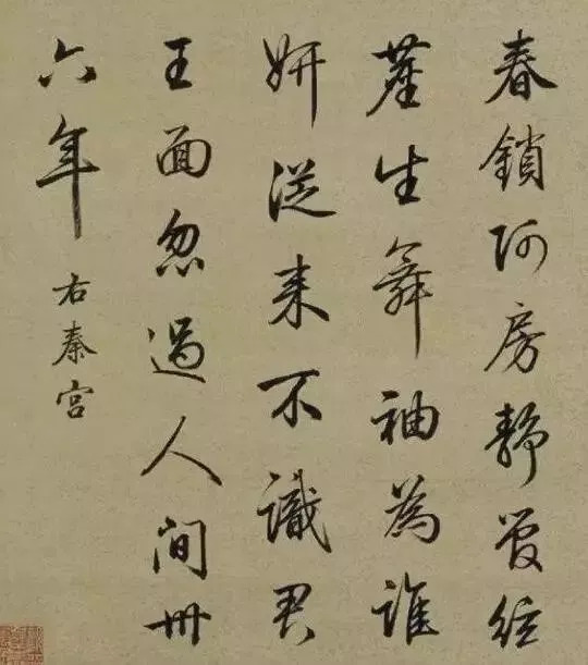 美高梅4858com 70