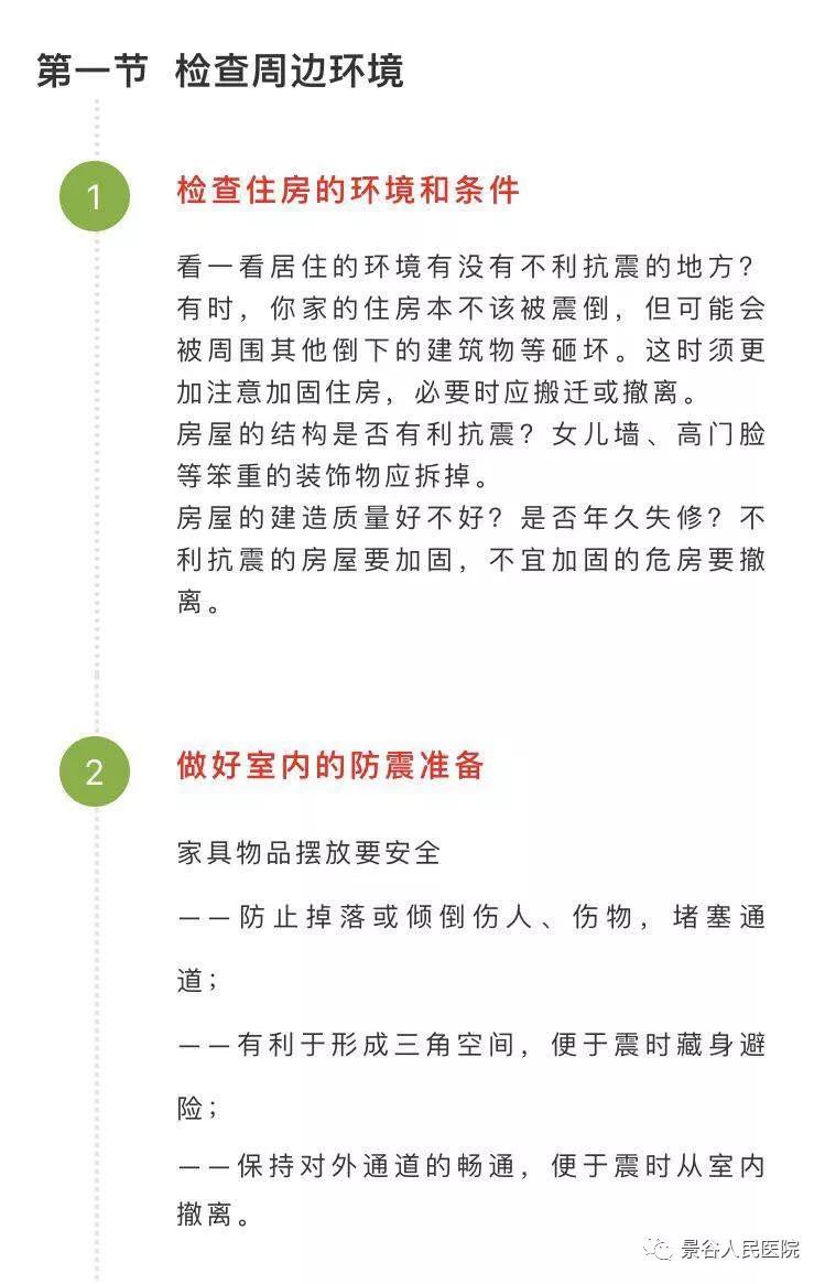 9万彩票最新版app下载 2