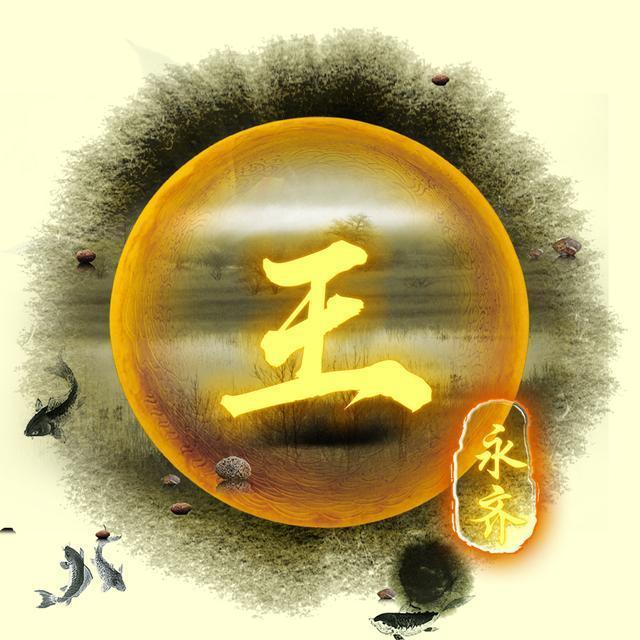 微信头像,姓名头像,锁屏壁纸,古韵水墨中国风,有你喜欢的!