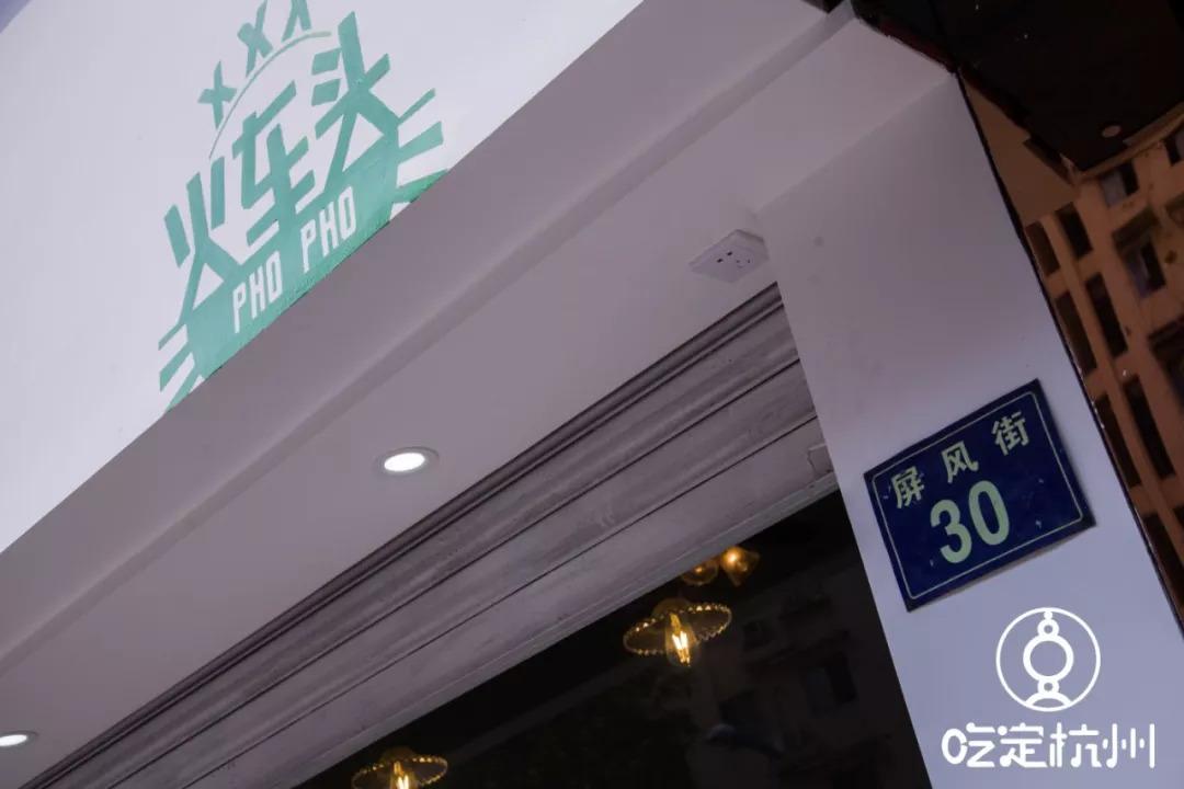 新普金娱乐 7