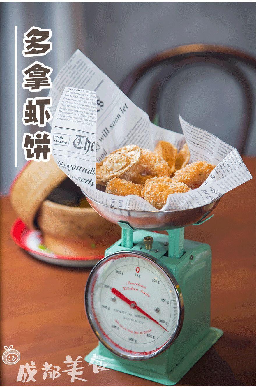 必威网站 27