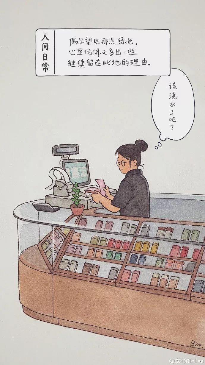 澳门蒲京娱乐 35