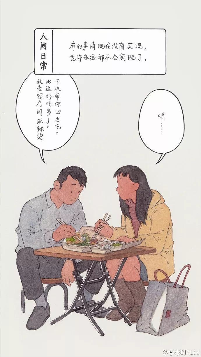 澳门蒲京娱乐 16