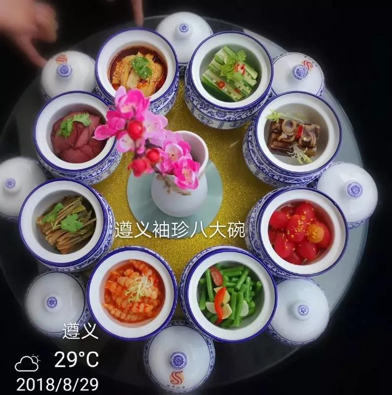 必威官网 19