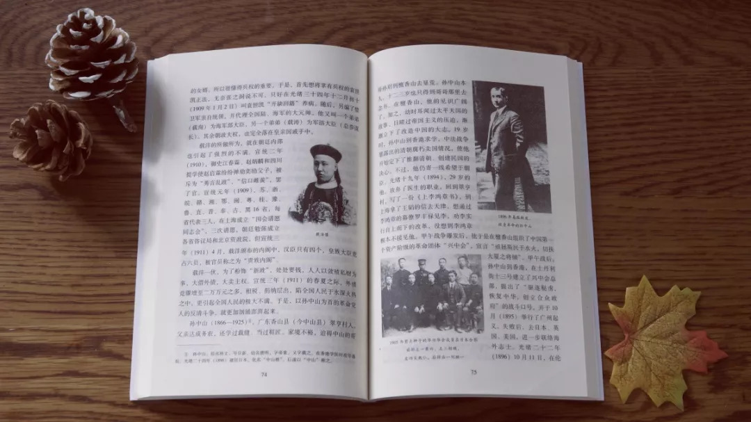 图片 26