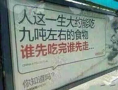 浙江12选5开奖号码 3