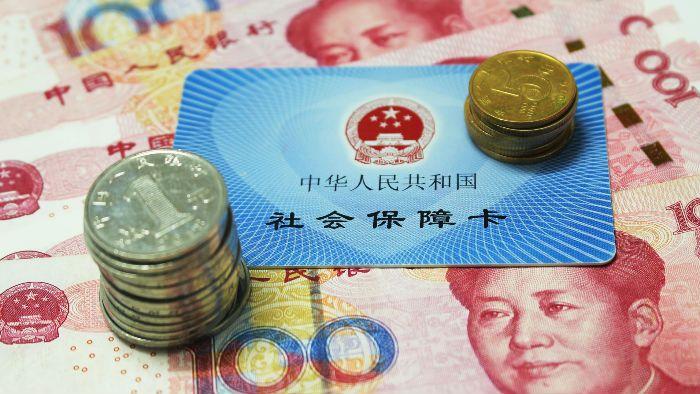谢亚轩:社保改革,补缴压力不会全国同步出现